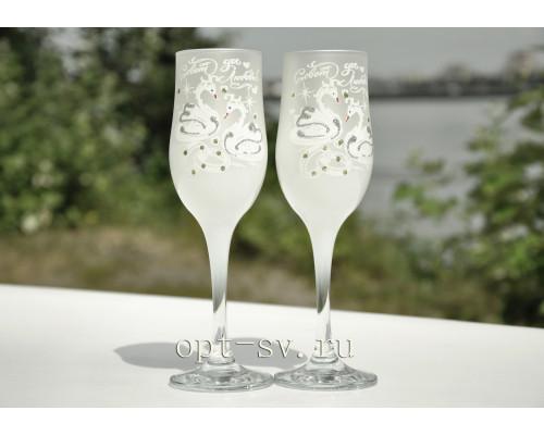 Свадебные бокалы (2 шт) В 81