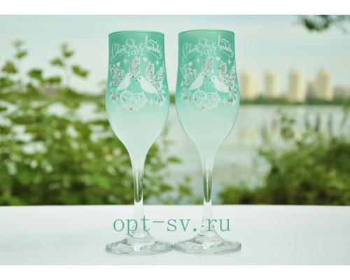 Свадебные бокалы (2 шт) В 85