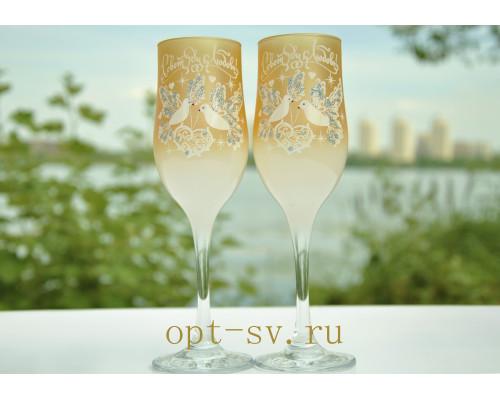 Свадебные бокалы (2 шт) В 87
