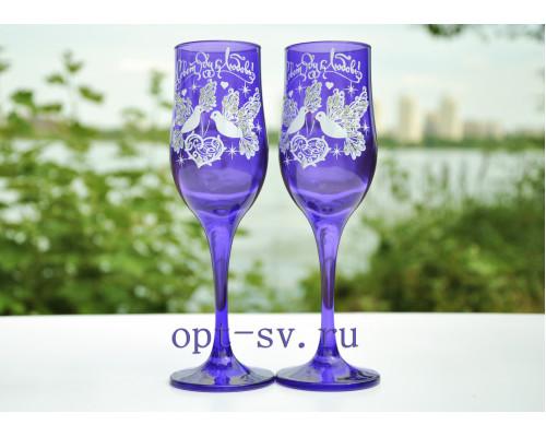 Свадебные бокалы (2 шт) В 59