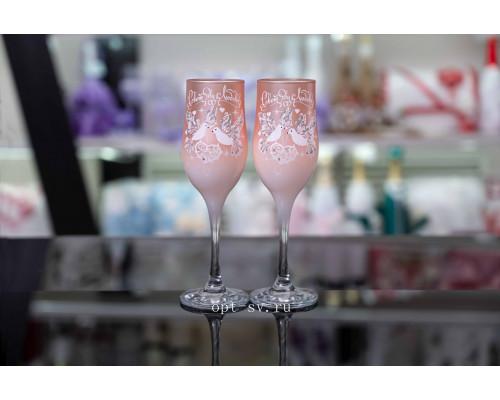 Свадебные бокалы (2 шт) В 133