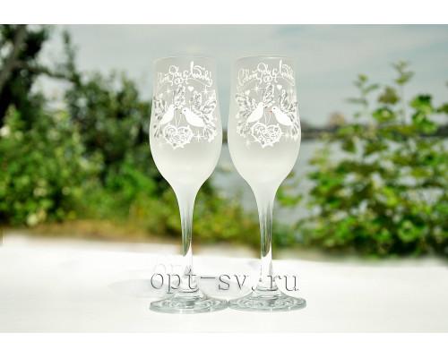 Свадебные бокалы (2 шт) В 152