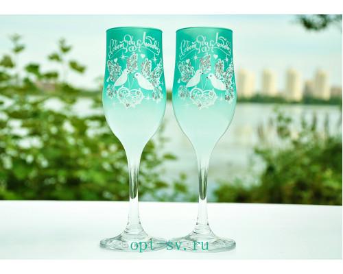 Свадебные бокалы (2 шт) В 134