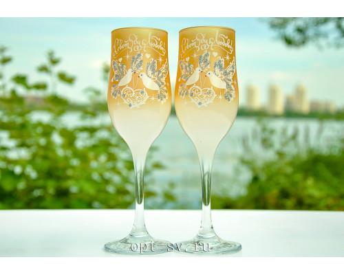 Свадебные бокалы (2 шт) В 135