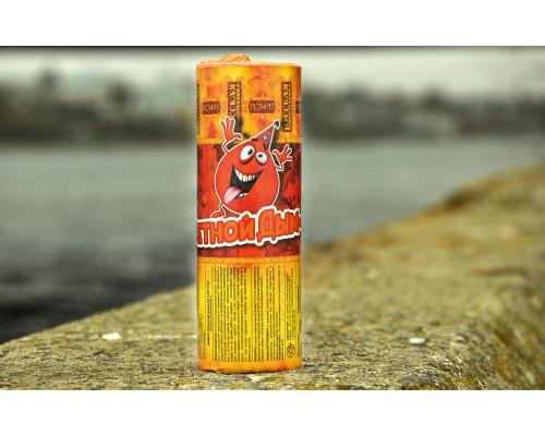 Цветной дым ПИ-6 цвет оранжевый