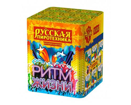 "Салют ""Ритм жизни"" ПИ-15"