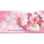 Свадебные открытки, наклейки для декора