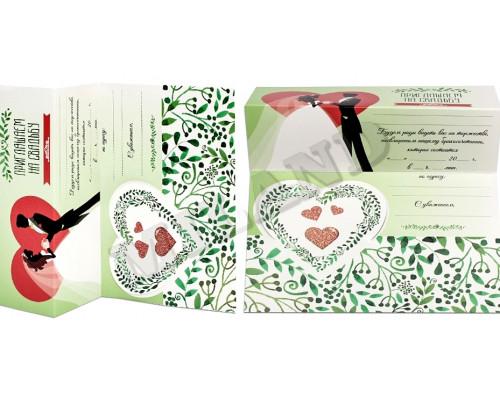 Открытка - Приглашение на свадьбу О-3