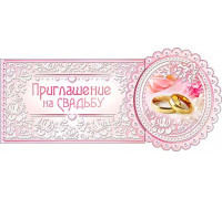 """Наклейки для декора """"Свадьба"""" О-8"""