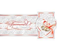Открытка - Приглашение на свадьбу, О-8