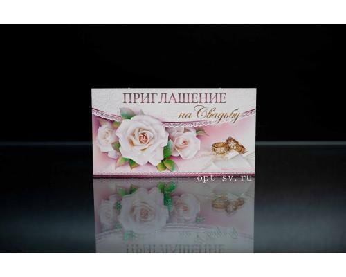 """Открытка """"Приглашение на свадьбу"""" О-24"""