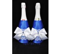 Одежда на шампанское О-39