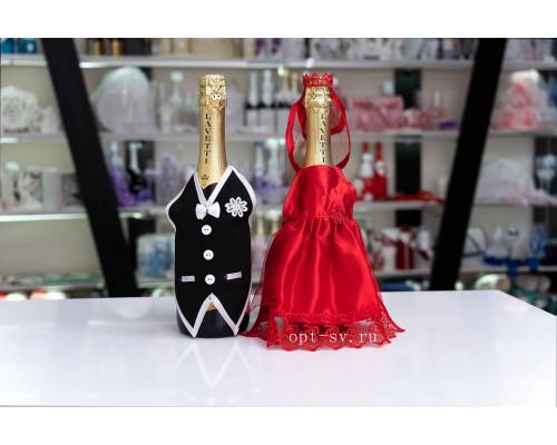 Одежда на шампанское О-48
