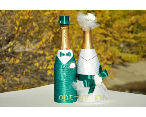 Одежда на шампанское О-7