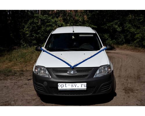 Лента рюш на свадебную машину сине-белого цвета из полиэстера