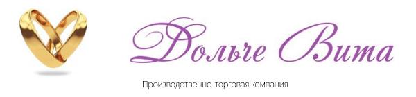 Свадебный опт. Оптовый интернет магазин свадебных аксессуаров.  Работаем по всей России.